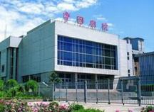 1984年中国剧院建成