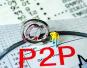 地产商控制P2P平台非法吸储崩盘 里外贷涉案金额超9亿