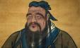 """重读孔子文化——解读中国""""软实力"""""""
