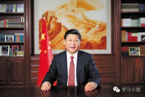 中国国家主席习近平将出席2014年APEC工商领导人峰会开幕式并发图片