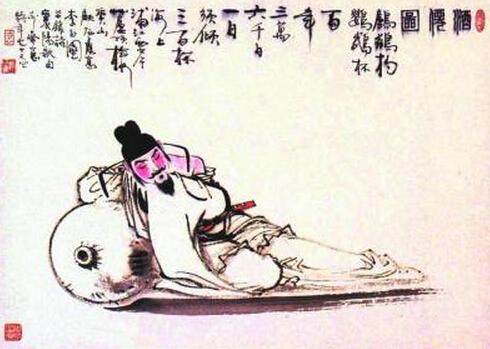 星族 魏颢千里追寻李白只为赠诗
