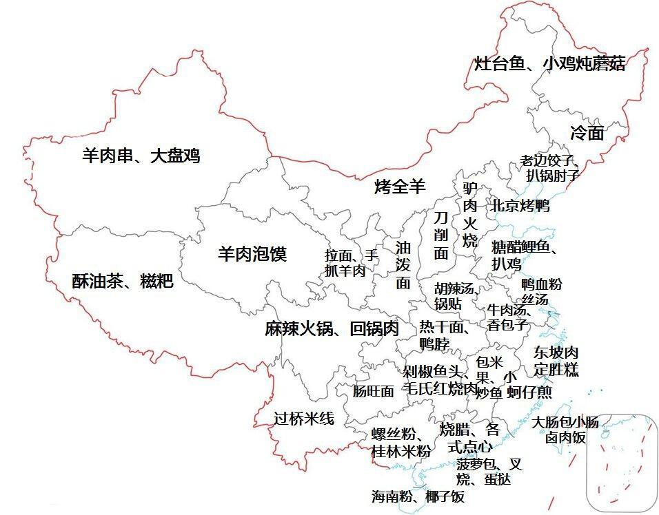 """""""吃货地图""""热传 网友愿为美食穿越半城-中国搜索社会"""