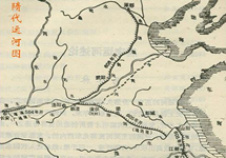 605年隋炀帝下令开凿大运河
